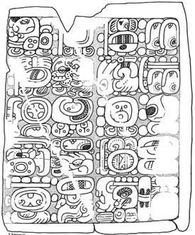 Рисунок текста на монументе № 6, описывающий снисхождение Болон Юкте