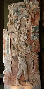 Барельеф, найденный в Паленке (Мексика)