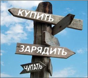 принятие решений